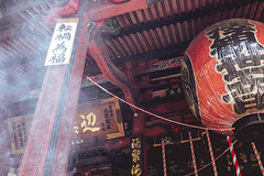 Incense smoke (iamguy) Tags: red udon shrine smoke lantern incense mizusawa
