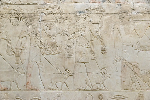 Mastaba of Kagemni