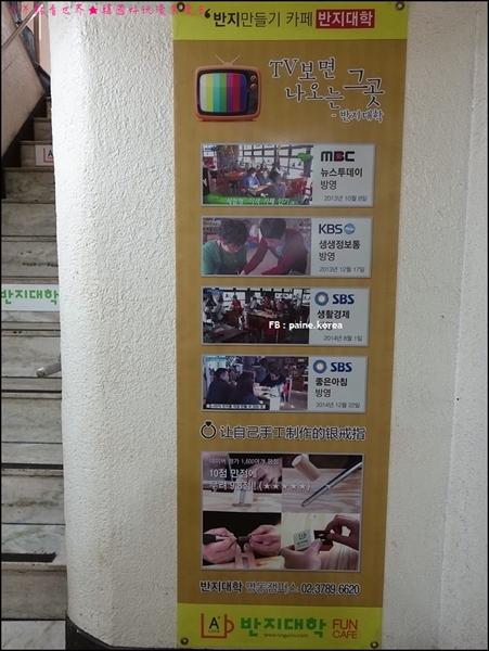 明洞戒指大學 戒指DIY (3).JPG