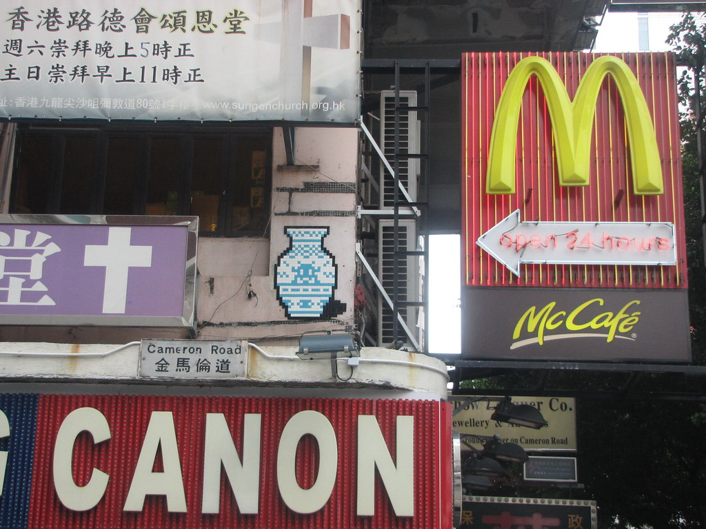 The World\'s most recently posted photos of hongkong and invader ...
