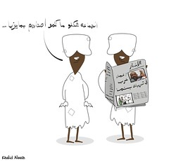 ma kalmahoum (khalid Albaih) Tags: khalid albaih cartoons khartoon freedom speech press political             refugees welcome isis is islamic belgam make america great again madonna iraq syria sudan yemen listen gob