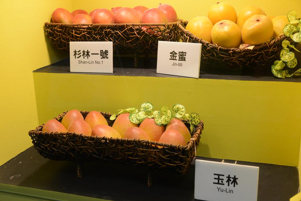 走馬瀨農場