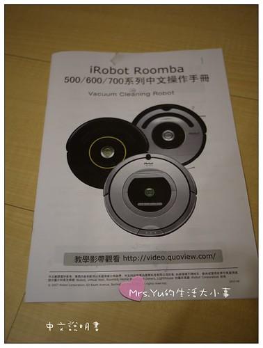 Roomba780