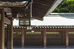 Faroles en el Santuario Meiji () (@alejandroarco) Tags: asia shibuya harajuku farol meiji tokio santuario japn jing