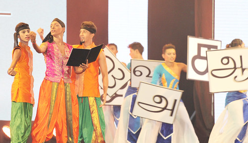 Sambutan Pesta Ponggal Peringkat Kebangsaan 2013.