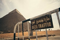 Controlling the Masses (Universal Stopping Point) Tags: sign desert pyramid egypt arabic cairo railing giza barricade