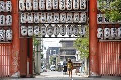 Yasaka-jinja Shrine gate - Kyoto (ma_mari82) Tags: japan kyoto shrine giappone tempio yasakajinjiashrine