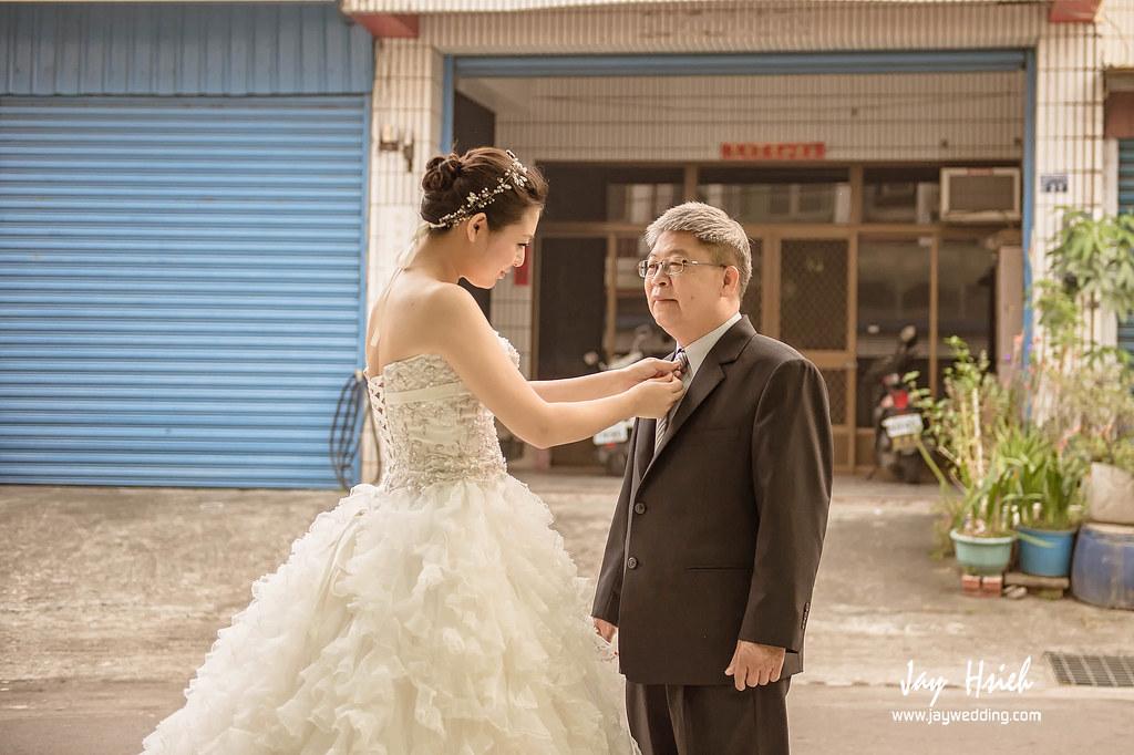婚攝,台南,台南大飯店,蕾絲,蕾絲洋房,婚禮紀錄,婚攝阿杰,A-JAY,婚攝A-Jay,教堂,聖彌格,婚攝台南-006