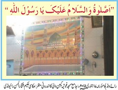 Raiwind , caban wali masjid raiwin (Iftikhar Ul Hassan Raiwindi1) Tags: ali masjid caban wali shair allama haidari raiwind wwwiftikharraiwindigeodosttv naqshbndi