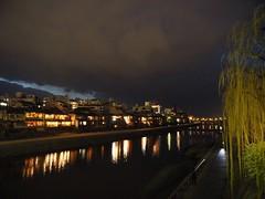 Kyoto, Kamogawa river (M_Strasser) Tags: japan kyoto olympus kamogawa olympusomdem1