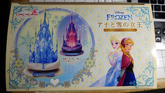 Top of the Box To You, Ladies (largo621) Tags: model kit bandai frozen castlecraft ice palace elsa disney