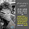 8 (ar.islamkingdom) Tags: الله ، مكان القلب الايمان مكتبة أسماء المؤمنين اسماء بالله، الحسنى، الكتب، اسماءالله