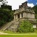 Il Templo del Sol
