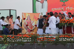 """Bharata Gellisi"" - NaMo rally in Hubli on 28.02.2014"