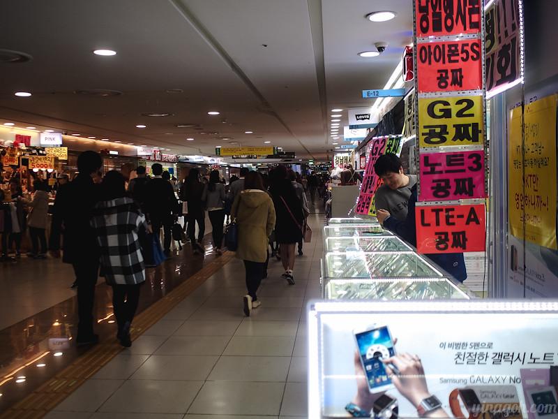Gangnam Underground Shopping