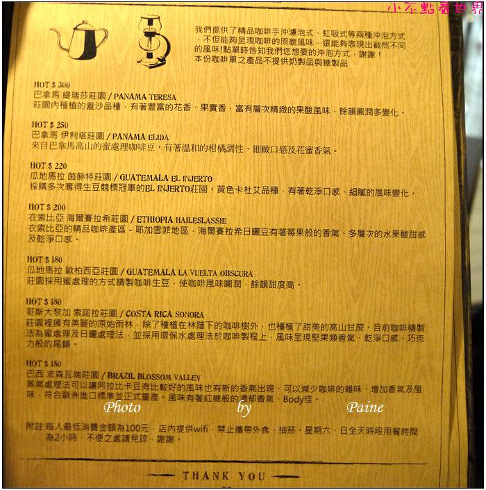 中壢Raretreat Coffee Roaster 微樂咖啡館 (4).jpg