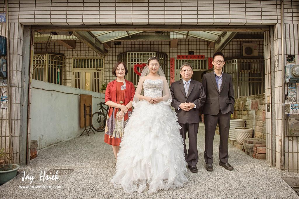 婚攝,台南,台南大飯店,蕾絲,蕾絲洋房,婚禮紀錄,婚攝阿杰,A-JAY,婚攝A-Jay,教堂,聖彌格,婚攝台南-014