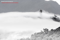 Ci'en Pagoda, Sun Moon Lake, Taiwan.  ( (Morris)) Tags: sunset sky cloud mountain nikon outdoor taiwan    sunmoonlake  nantou          d7100