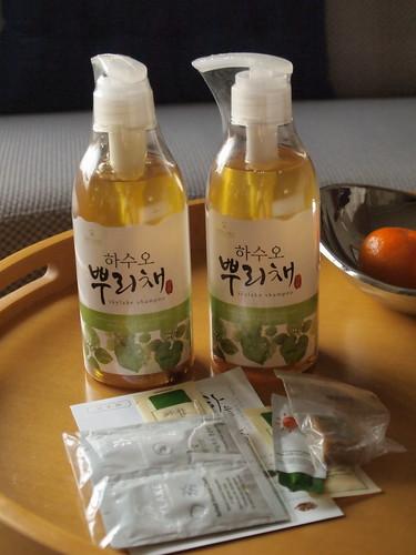韓方シャンプー
