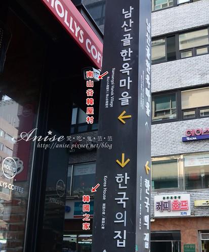韓國之家_039.jpg