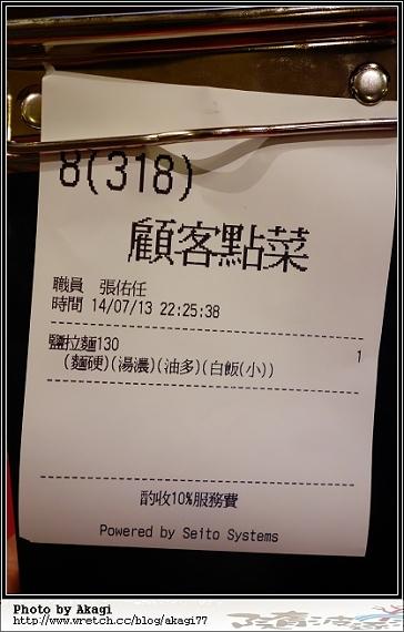 DSC03066
