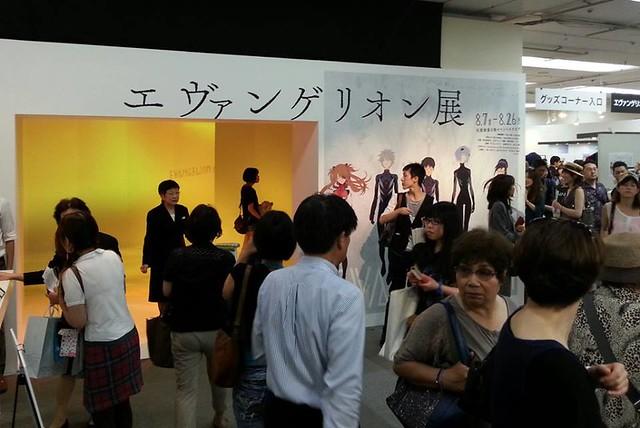 東京松屋銀座 新世紀福音戰士展