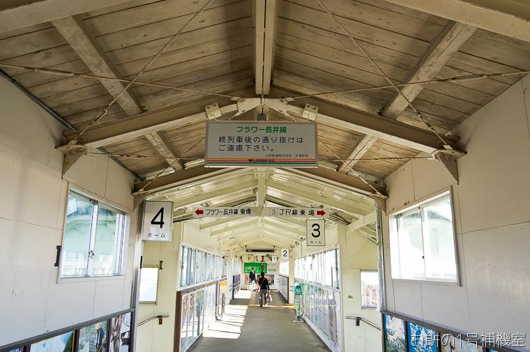 20131018日本行第二天-725