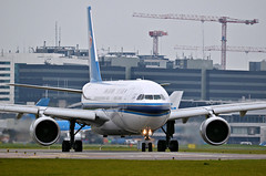 China Southern Airlines Airbus 330 (B-6516) taxiing to the runway (PictureJohn64) Tags: china travel amsterdam plane garden flying airport nikon flickr traffic aircraft aviation air transport flight sigma aeroplane 330 southern transportation airbus spl machines flughafen avião airlines flugzeug schiphol avión aeropuerto runway aereo flevoland airliner avion approaching almere aviones aerodrome vliegtuig reizen taxiing vliegveld eham planespotting aviacion aviões aeronautical spotter aerodynamics flyet 150500mm compagniesaériennes lineaaérea d5100 flyselskab picturejohn64 b6516 amantesdaaviação