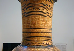 Dipylon Amphora neck, c. 755-750 B.C.E.