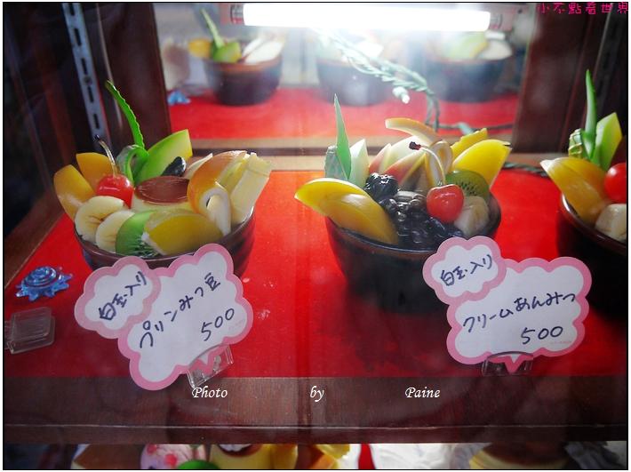 鳥取チャップリン喫茶