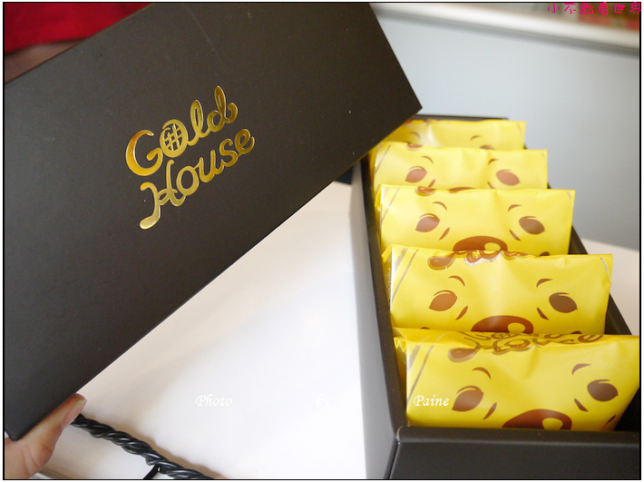 台南Gold House鬆餅屋 (33).JPG