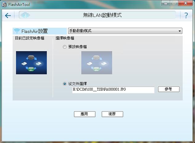 螢幕截圖 2014-05-06 16.08.46
