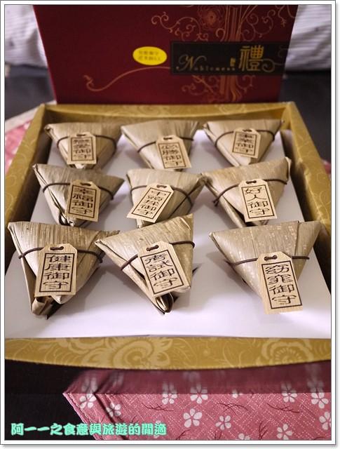 端午節伴手禮粽子鳳梨酥青山工坊image009