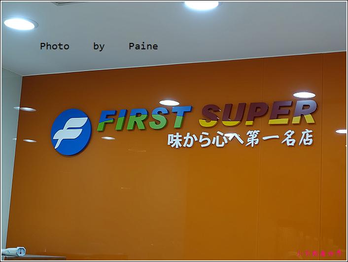 台北第一名店 (1).JPG