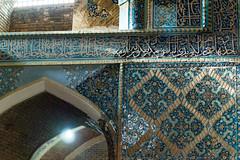 The Blue Mosque   Tabriz Iran (Nicolas Petit) Tags: travel iran persia tabriz travelphotography blauemoschee wonderlust thebluemosque persien tbris instatravel nicolaspetitfotografie