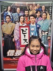 Day 3 (dogman!) Tags: baby japan tokyo olympus na   omd fujitelevision  fujitv em1