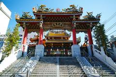 SDIM1444 (1540851) Tags: japan chinatown sigma yokohama kanagawa foveon dp0