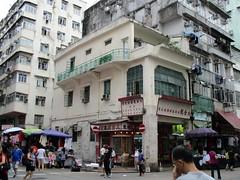 Sham Shui Po  (wilwilwilsonsonson) Tags: verandah shamshuipo  tenementhouse tonglau   peihostreet