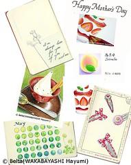 2013_05_12_s (blue_belta) Tags: art moleskine japan sketch strawberry pin calendar sweets 日本 japanesefood coloredpencil wagashi 和菓子 japanesesweets 色鉛筆 いちご 松江 スケッチ モレスキン スイーツ darawing