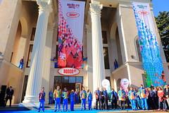 The official uniform for Sochi 2014 volunteers and staff (Sochi 2014 Winter Games) Tags: uniform russia volunteers staff bosco olympicgames sochi россия сочи winterolympicgames униформа sochi2014 сочи2014 волонтёры boscosport олимпийскиеигры зимниеолимпийскиеигры