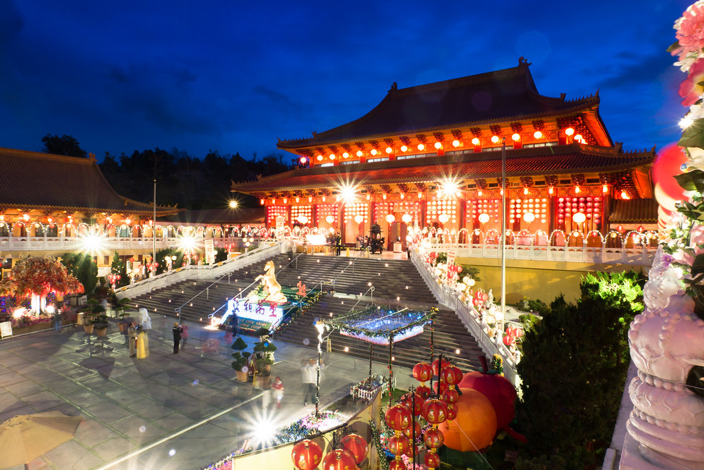 a field report paper on the hsi lai temple View and download autobiography of my mother essays examples  of my mother essay home custom writing  those i learned at the hsi lai temple, which combine ch.