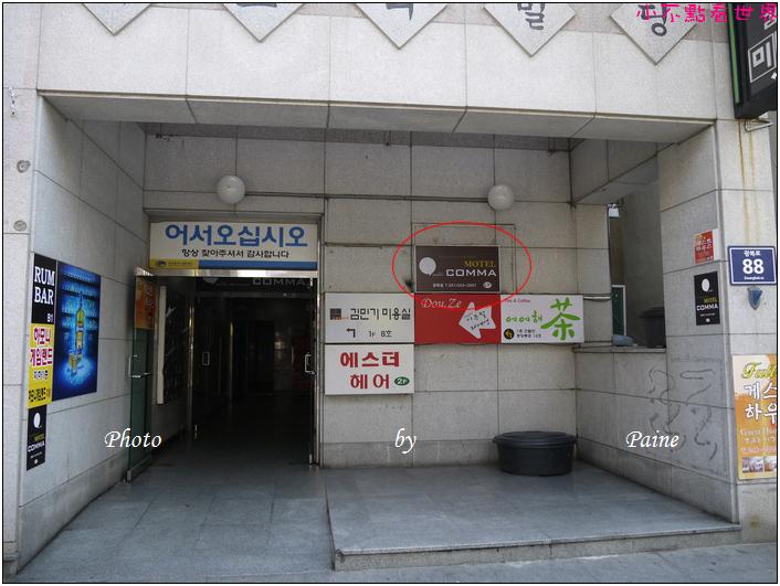 南浦洞comma hotel (2).JPG