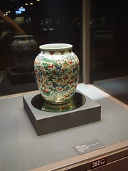This is actually a Ming vase from the Ming dynasty and is worth millions! You can see this one and thousands of other objects at the National Museum, Taipei, Taiwan!