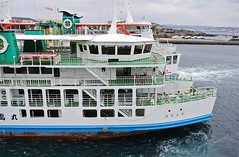 more ferries (gwilli) Tags: animated gif wiggly japan japan2014 sakurajima