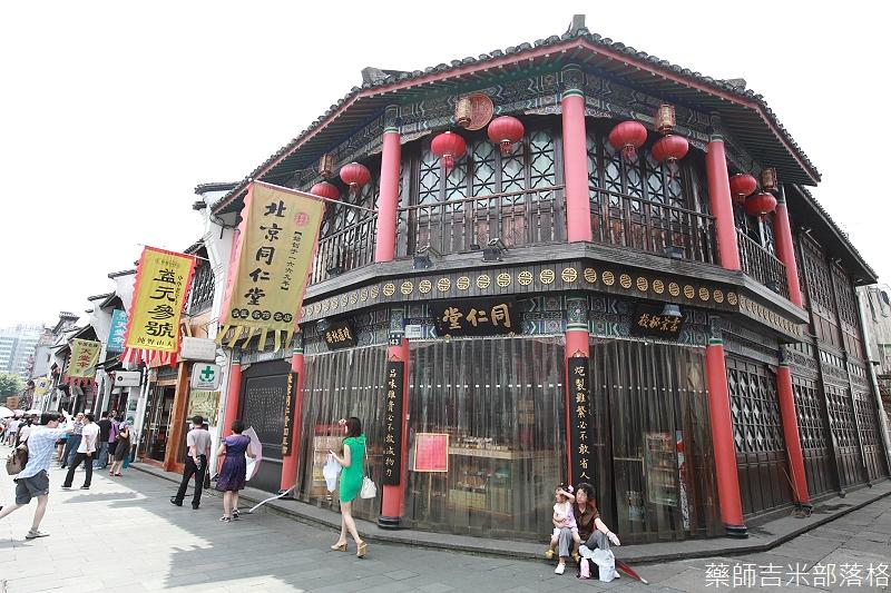 hangzhou_02_197
