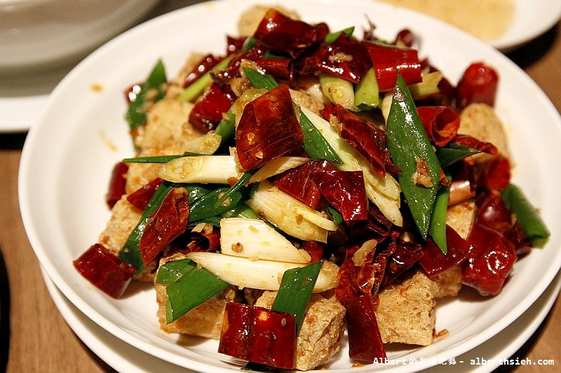 台北信義.Kiki餐廳:宮保臭豆腐 (2)