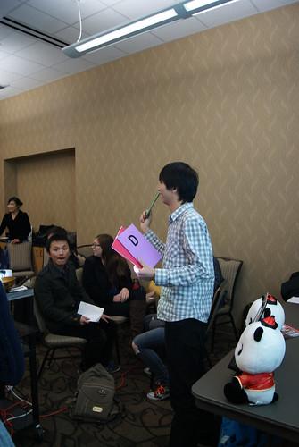 2013 China Quiz Bowl