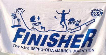 20140202_beppu-oita marathon 9