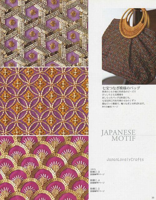 The Worlds Best Photos Of Japanlovelycrafts Flickr Hive Mind