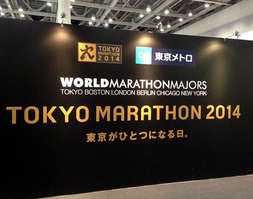 tokyo marathon2014 expo 7